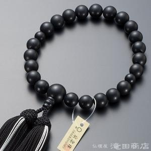 数珠 男性用 黒オニキス (艶消) 22玉 念珠袋付き|takita