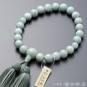 数珠 男性用 ビルマ翡翠 (本ひすい) 22玉 念珠袋付き|takita