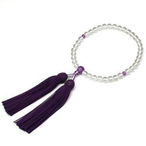 女性用数珠 水晶 紫水晶仕立 正絹頭付房|takita