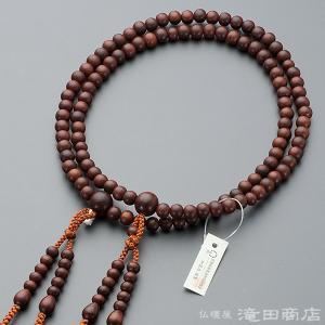 数珠 真言宗 男性用 紫檀(艶消) 尺2 宗派別念珠 数珠袋付き|takita