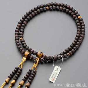 数珠 真言宗 男性用 縞黒檀(艶消) 虎目石仕立 尺2 宗派別念珠 数珠袋付き|takita