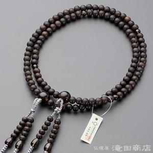 数珠 真言宗 男性用 縞黒檀(艶消) 茶水晶仕立 尺2 宗派別念珠 数珠袋付き|takita