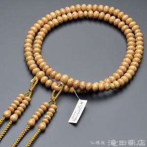 数珠 真言宗 男性用 天竺菩提樹 みかん玉 尺3 宗派別念珠 数珠袋付き|takita