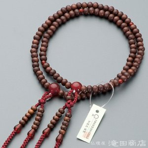 数珠 真言宗 女性用 紫檀(艶消) メノウ仕立 8寸 宗派別念珠 数珠袋付き|takita