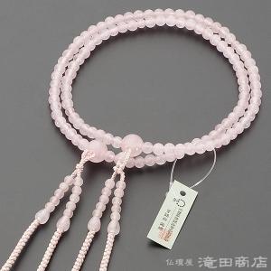 数珠 真言宗 女性用 紅水晶 8寸 宗派別念珠 数珠袋付き|takita