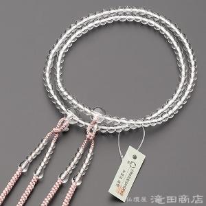 数珠 真言宗 女性用 本水晶 8寸 宗派別念珠 数珠袋付き|takita