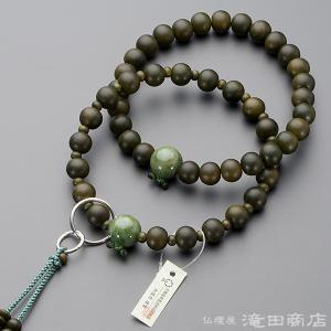 数珠 浄土宗 男性用 緑檀 独山玉仕立 三万浄土9寸 宗派別念珠 数珠袋付き|takita