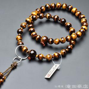 数珠 浄土宗 男性用 虎目石 三万浄土9寸 宗派別念珠 数珠袋付き|takita