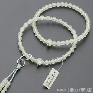 数珠 浄土宗 女性用 グリーンオニキス 六万浄土8寸 宗派別念珠 数珠袋付き|takita