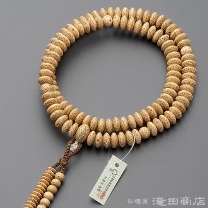 数珠 天台宗 男性用 星月菩提樹 9寸 宗派別念珠 数珠袋付き|takita