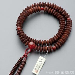 数珠 天台宗 女性用 紫檀(艶消) メノウ仕立 8寸 宗派別念珠 数珠袋付き|takita