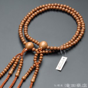 数珠 日蓮宗 男性用 正梅 尺2 宗派別念珠 数珠袋付き|takita