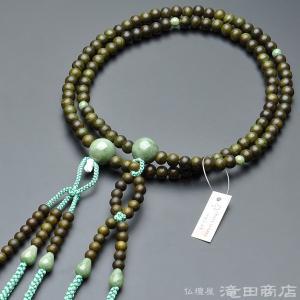 数珠 日蓮宗 男性用 緑檀 独山玉仕立 尺2 宗派別念珠 数珠袋付き|takita