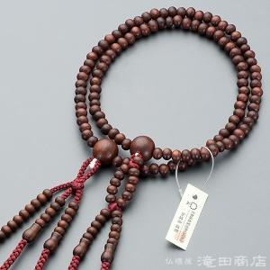 数珠 日蓮宗 女性用 紫檀(艶消) 8寸 宗派別念珠 数珠袋付き|takita