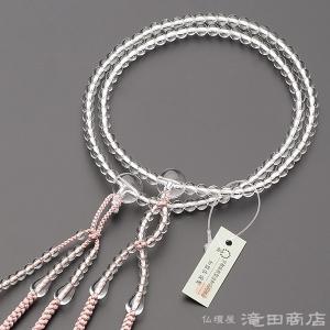 数珠 日蓮宗 女性用 本水晶 8寸 宗派別念珠 数珠袋付き|takita