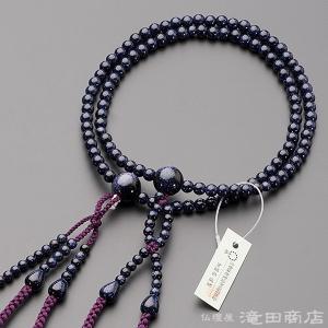 数珠 日蓮宗 女性用 紫金石 8寸 宗派別念珠 数珠袋付き|takita