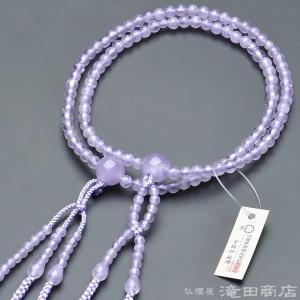 数珠 日蓮宗 女性用 紫雲石 8寸 宗派別念珠 数珠袋付き|takita