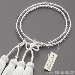 数珠 浄土真宗 女性用 本水晶 8寸 宗派別念珠 数珠袋付き|takita