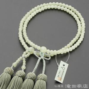 数珠 浄土真宗 女性用 グリーンオニキス 8寸 宗派別念珠 数珠袋付き|takita