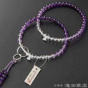 数珠 浄土宗 女性用 紫水晶 グラデーション 六万浄土8寸 宗派別念珠 数珠袋付き|takita