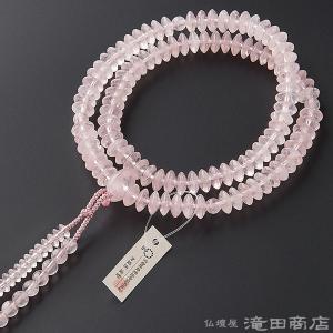 数珠 天台宗 女性用 紅水晶 8寸 宗派別念珠 数珠袋付き|takita