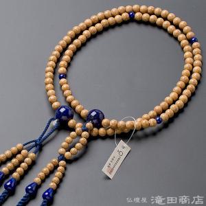 数珠 日蓮宗 男性用 天竺菩提樹 ラピス仕立 尺2 宗派別念珠 数珠袋付き|takita