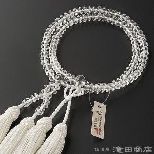 数珠 浄土真宗 女性用 本水晶 スターシェイプカット 8寸 宗派別念珠 数珠袋付き|takita