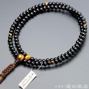 数珠 臨済宗 男性用 艶あり黒檀 虎目石仕立 尺2 宗派別念珠 数珠袋付き|takita