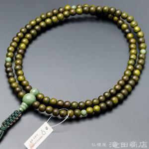 数珠 臨済宗 男性用 緑檀 独山玉仕立 尺2 宗派別念珠 数珠袋付き|takita