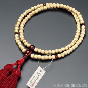 数珠 臨済宗 女性用 星月菩提樹 メノウ仕立 8寸 宗派別念珠 数珠袋付き|takita