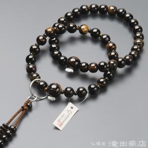 数珠 浄土宗 男性用 本海松(黒珊瑚) 三万浄土9寸 宗派別念珠 数珠袋付き|takita