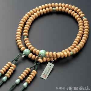 数珠 真言宗 男性用 天竺菩提樹 みかん玉 ビルマ翡翠仕立 尺2 宗派別念珠 数珠袋付き|takita