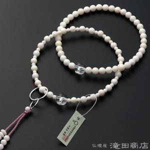 数珠 浄土宗 女性用 白珊瑚 本水晶仕立 六万浄土8寸 宗派別念珠 数珠袋付き|takita