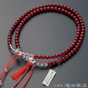 数珠 真言宗 男性用 御影数珠 瑪瑙(メノウ) /本水晶 尺3|takita