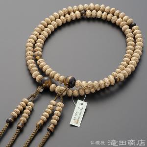 数珠 真言宗 男性用 星月菩提樹 みかん玉 虎目石仕立 尺2 宗派別念珠 数珠袋付き|takita