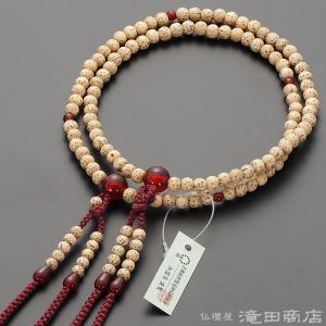 数珠 真言宗 女性用 星月菩提樹 瑪瑙(メノウ) 8寸 宗派別念珠 数珠袋付き|takita