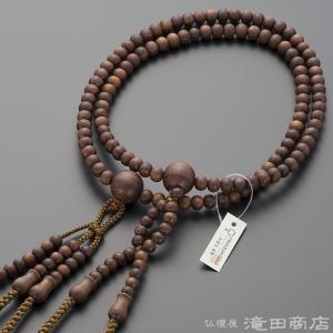 数珠 日蓮宗 男性用 栴檀(艶消) 尺2 宗派別念珠 数珠袋付き|takita