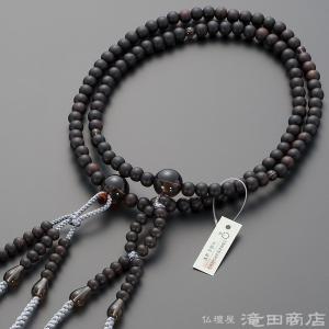 数珠 日蓮宗 男性用 縞黒檀(艶消) 茶水晶仕立 尺2 宗派別念珠 数珠袋付き|takita