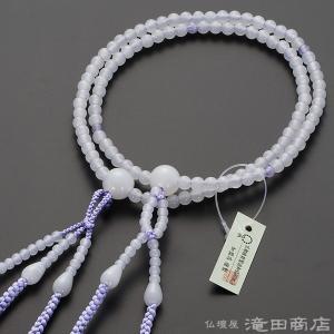 数珠 日蓮宗 女性用 白オニキス 四天紫雲石 8寸 宗派別念珠 数珠袋付き|takita