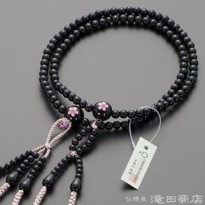 数珠 日蓮宗 女性用 黒オニキス 桜彫り 8寸 宗派別念珠 数珠袋付き|takita