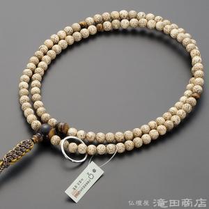 数珠 曹洞宗 男性用 星月菩提樹 虎目石仕立 尺2 宗派別念珠 数珠袋付き|takita