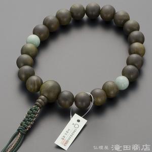 数珠 浄土真宗 男性用 緑檀(生命樹) 2天ビルマ翡翠 20玉 宗派別念珠 数珠袋付き|takita