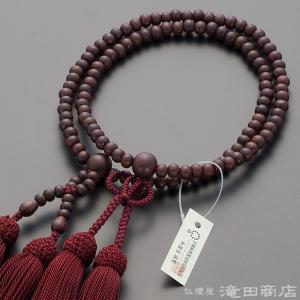 数珠 浄土真宗 女性用 紫檀(艶消) 8寸 宗派別念珠 数珠袋付き|takita