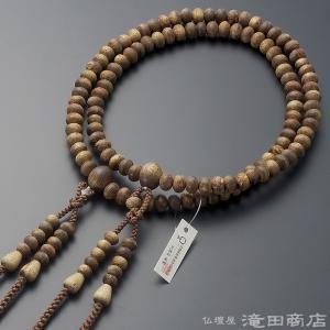 数珠 真言宗 男性用 沈香(じんこう) みかん玉 尺3 宗派別念珠 数珠袋付き|takita