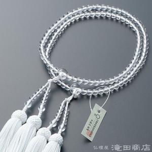 数珠 八宗用(八宗兼用) 女性用 本水晶 8寸 正絹頭付房 本式数珠 数珠袋付き|takita