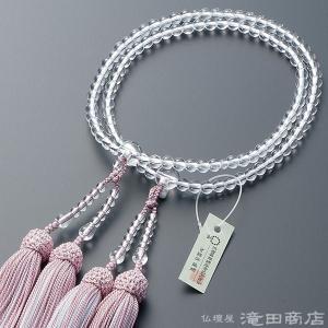 数珠 八宗用(八宗兼用) 女性用 本水晶 8寸 正絹頭付房(2色房)(灰桜色/白色) 本式数珠 数珠袋付き|takita