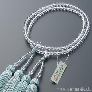 数珠 八宗用(八宗兼用) 女性用 本水晶 8寸 正絹頭付房(2色房)(藍白色/白色) 本式数珠 数珠袋付き|takita