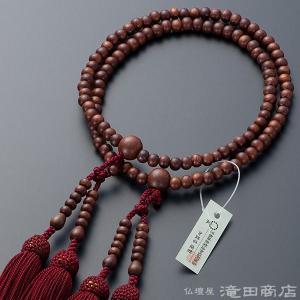 数珠 八宗用(八宗兼用) 女性用 紫檀(艶消) 8寸 正絹頭付房 本式数珠 数珠袋付き|takita