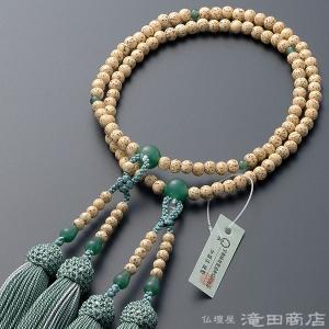 数珠 八宗用(八宗兼用) 女性用 星月菩提樹 インド翡翠仕立 8寸 正絹頭付房 本式数珠 数珠袋付き|takita