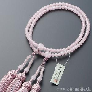 数珠 八宗用(八宗兼用) 女性用 紅水晶 8寸 正絹頭付房 本式数珠 数珠袋付き|takita